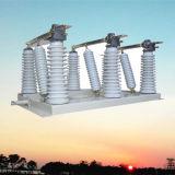 40.5kv 630A Innenhochspannungstrennungs-Sicherungs-Schalter (GN27-40.5/630-20)