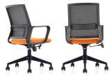 높이 사무용 가구 행정상 의자 메시 뒤 회전 의자