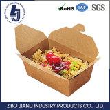 식사 상자