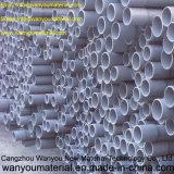 給水および排水PVCのために使用される管および管
