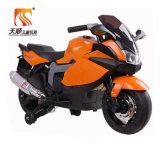 2017 Los más vendidos de China paseo en moto Niños en moto eléctrica Niños