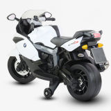 Поездка на игрушки автомобиля три колеса Детский электрический мотоцикл с 16 штук Musics