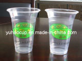 360ml Disposable Plastic Drinking Cup (yhp-095)