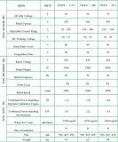 常置Multifuncitionアーク溶接の発電機(FHWSシリーズ)