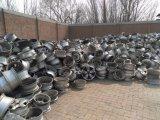 공장! ! ! 최신 판매 알루미늄 합금 바퀴 작은 조각