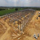 Beste verkaufende vorfabrizierte Stahlkonstruktion-Werkstatt