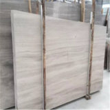 새로운 나무로 되는 백색 목제 곡물 대리석 석판