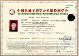 Fournisseur professionnel de Wuxiao des tours de transmission