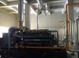 hölzerne Stromerzeugung-Pflanze der Vergasung-600kw mit CHP-System