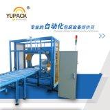 Bout droit orbital horizontal enveloppant Machine& empaquetant l'emballage de Machine&Stretch