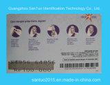 샌드위치 카드 인쇄 및 레테르를 붙이는 기계 또는 라벨 붙이는 사람