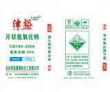 """Escamas de la soda cáustica de """" Jin Yu """" - el 99%"""