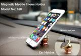 360度携帯電話(S60)のための磁気車のホールダー