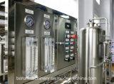 Système de RO de bonne qualité avec la membrane de Hydranautics