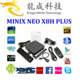 2016 neues Minix Neo X8h Plus Amlogic S812 Quad Core 2.0GHz 2g 16g Bluetooth 4k*2k mit Remote Minix X8-H Plus Android Fernsehapparat Box Factory Price