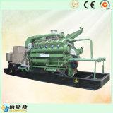 Fabricación de la producción de energía del gas del LPG del GASERO del Ng de China