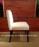 ホテルの椅子のよく装飾された快適なアルミニウム椅子