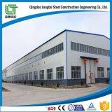 El almacén prefabricado de la estructura de acero/vertió