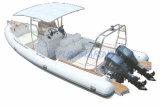 肋骨の膨脹可能なHypalon PVCボート(RIB830)