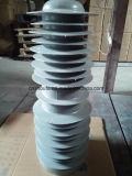 Disjuntor ao ar livre do vácuo da alta tensão (ZW7-33KV)