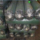 Schwarzes grünes Polypropylen gesponnener Feinkohle-Zaun