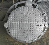 Motor Vehicle RoadのDrainageそしてSewerageのためのDn600 Manhole Covers