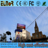 The Building Good Compressive Waterproof LED Digital Billboard의 상단