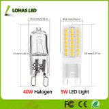 G4 G9 2835 SMD LED 옥수수 전구 1W 1.5W 2W 3W 5W 7W 소형 LED 전구