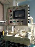 転送Lamintingのデジタル制御システム、自動オイルの制御システム、Asynchronizationのギャップの型抜き機械
