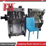 高品質のプラスチック藤の椅子型