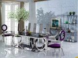 2017의 호화스러운 현대 디자인 8 시트 테이블 세트 거실 가구