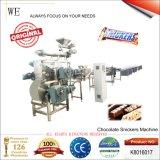 チョコレートは機械(K8016017)忍び笑いする