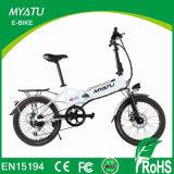 E-Bici compacta plegable barato mini 20inch para el Mercado-Myatu indio