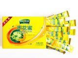 Liquide automatique pesant et empaquetant la machine à emballer d'emballage de mastic de colmatage du sac 3-Side