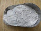 作動したマグネシウム酸化物 (MGO)