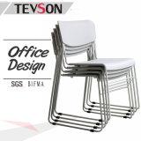 현대 회의는 회의 가구 회의 의자 다채로운 플라스틱 의자를 착석시킨다
