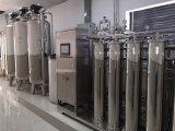 13years 경험 투석 물 처리 기계 RO 플랜트 가격