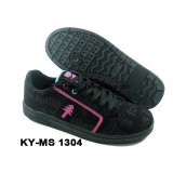 Ход способа; Ботинки, ботинки скейтборда; Ботинки для людей и женщин