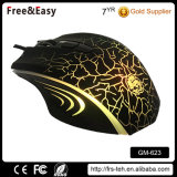 Produit chaud Multi-Function 6D Gaming Optical Wired USB Backlit Mice