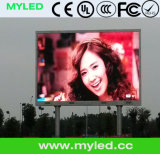 HD P6 SMD al aire libre instalación fija Pantalla LED / Video / / publicidad del tablero de pared LED del panel LED