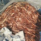 Kupferne Drähte Cu99.99%, hoher Reinheitsgrad-kupferner Draht-Schrott 99.99%