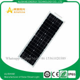 50W LED Integrated Solar Street Light com bateria de lítio LiFePO4