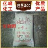 Ccの炭酸カルシウム、Baiyanhuaのブランド中国製