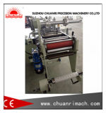 Étiquette Guillotine Automatic Hot Stamping Die Cutting Machine