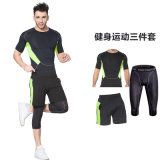 Man's Fashion Moisture Wicking Fitness Gym Training Sports Wear