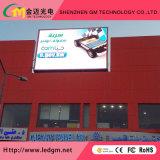 옥외 풀 컬러 발광 다이오드 표시 (광고하는 P10mm 발광 다이오드 표시 스크린 steet)