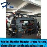 Rodillo de alta velocidad del papel de buena calidad para rodar la máquina de la impresión en color 4 cuatro flexográfica