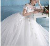 2017 perlou A - linha vestidos de casamento nupciais PLD3208