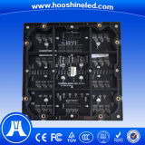 160X160 Dustproof SMD2121 Japão P2.5 tela LED para Full Sexi Movie