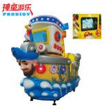 Münzenspielzeug-Maschinen-kleine flache Kind-Fahrmaschine